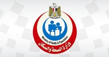 الرعاية الصحية: 270 ألف مواطن استفادوا من منظومة التأمين الصحى بالأقصر