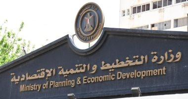 التخطيط: مصر تصل لـ190 مليون نسمة فى 2050 حال استمرار معدل الزيادة السكانية