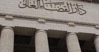 المجلس الأعلى للقضاء يقر الجزء الأول للحركة القضائية