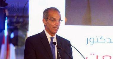 عمرو طلعت: رؤية لخلق جيل جديد فى قطاع الاتصالات وتكنولوجيا المعلومات