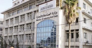 """الصناعة: 335 مصنعا تقدموا للحصول على شهادة """"بكل فخر صنع فى مصر"""""""