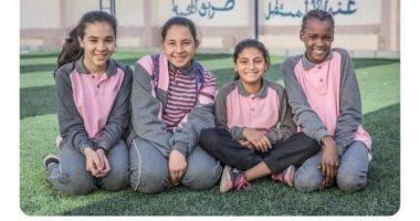 التعليم تسمح للاجئين المنتهية صلاحية وثائقهم بالتسجيل فى المدارس المصرية