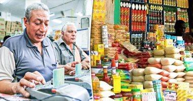 التموين: اقتصار صرف الخبز والسلع على محل إقامة صاحب البطاقة بدءا من 1 أكتوبر