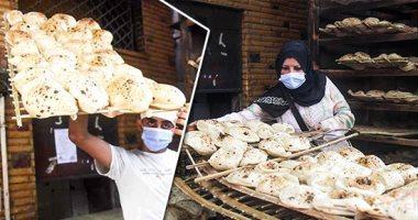 التموين: وقف نظام صرف الخبز والسلع بجميع المحافظات الثلاثاء المقبل للصيانة