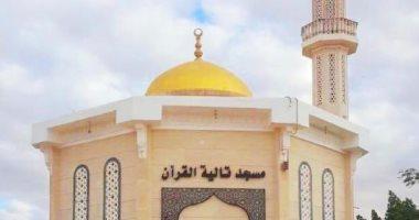 الدولة تعمر بيوت الله.. الأوقاف تفتتح 18 مسجدا اليوم فى 8 محافظات
