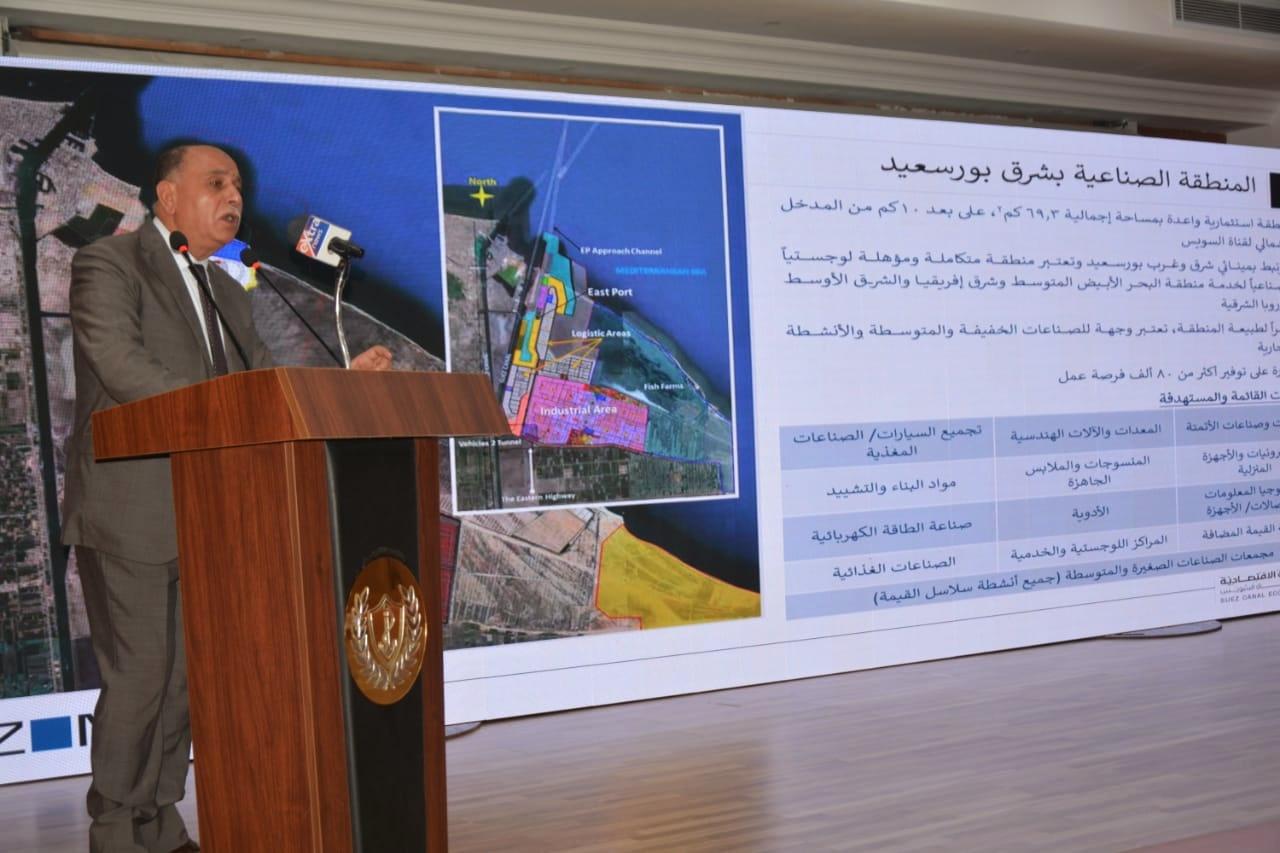 18 مليار دولار تكلفة البنية التحتية للمنطقة الاقتصادية بقناة السويس