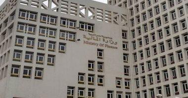 المالية: تكليف رئاسى بتحويل مصر لمنطقة لوجستية عالمية متطورة