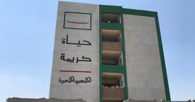 """معاون وزير الإسكان: الانتهاء من تطوير قرى بشبين القناطر ضمن """"حياة كريمة"""""""