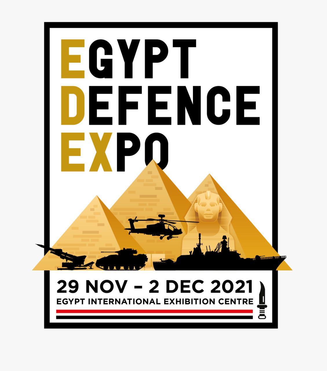 """مصر تنظم المعرض الدولى للصناعات الدفاعية والعسكرية """"إيديكس 2021"""""""