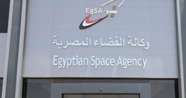 وكالة الفضاء: ننفذ برمجيات القمر الصناعى نيكست سات 1 وإطلاقة العام المقبل
