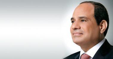 الرئيس السيسى يصدق على اتفاق بشأن برنامج الصرف الصحى المتكامل فى ريف الصعيد