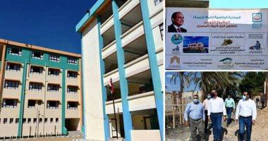 14 قرية تنتهى بالكامل من تنفيذ مشروعات مبادرة حياة كريمة أواخر 2021