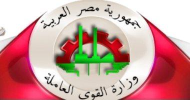 القوى العاملة: تعيين 42 شاباً.. والتفتيش على 125 منشأة بشمال سيناء