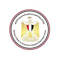 وزارة الدولة للهجرة وشئون المصريين بالخارج