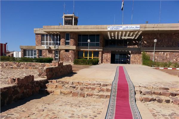 تطوير مطار سانت كاترين