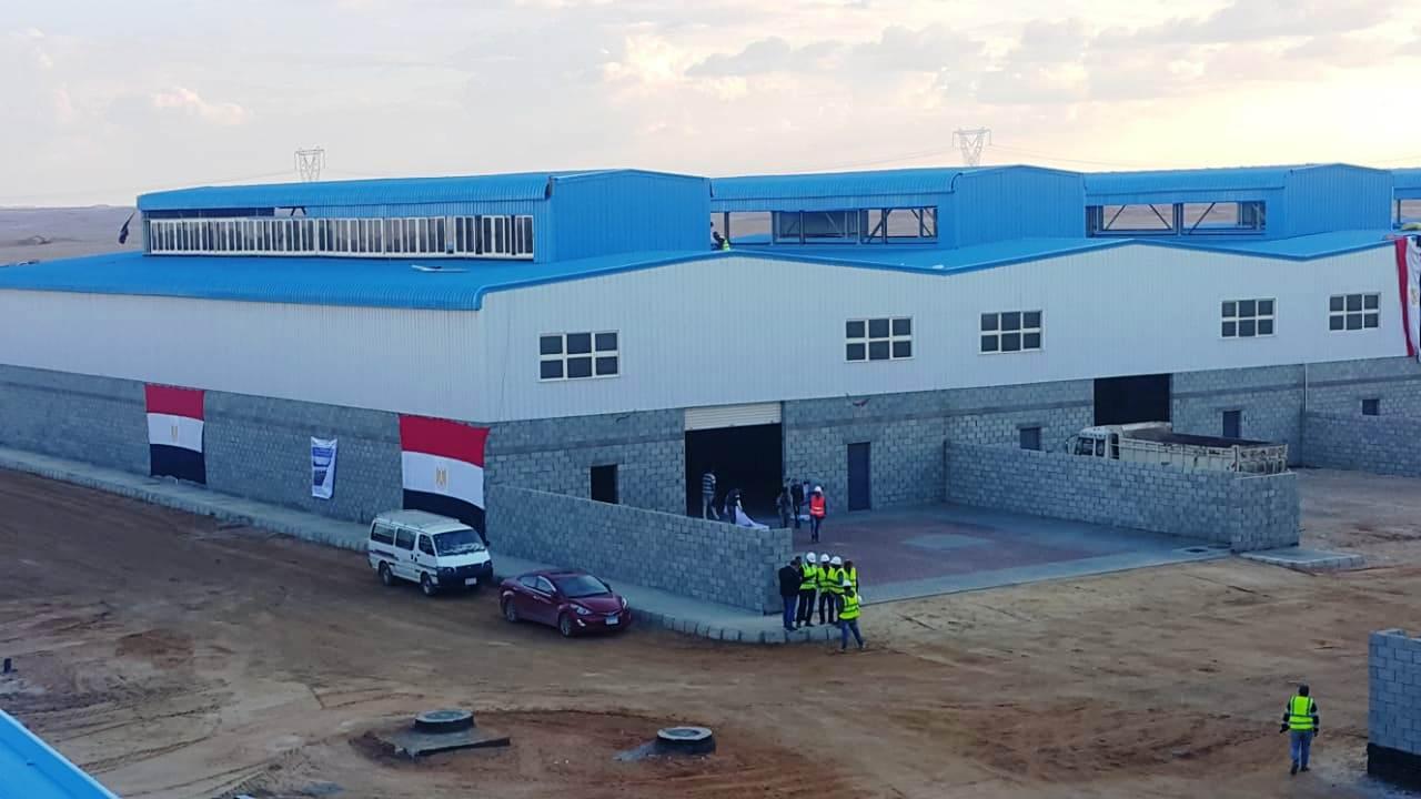 مجمع الصناعات الصغيرة والمتوسطة