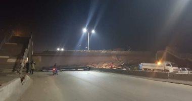 ترميم طريق القاهرة – الاسكندرية الزراعي