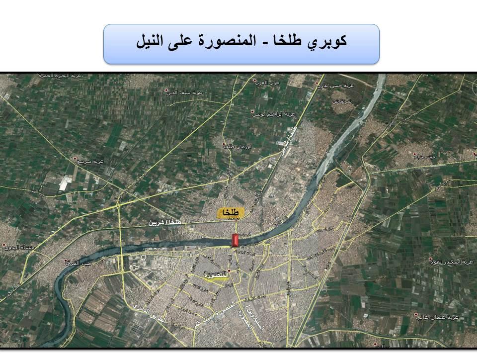 محور طلخا على النيل