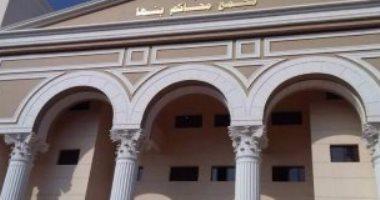 مجمع محاكم بنها الجديدة
