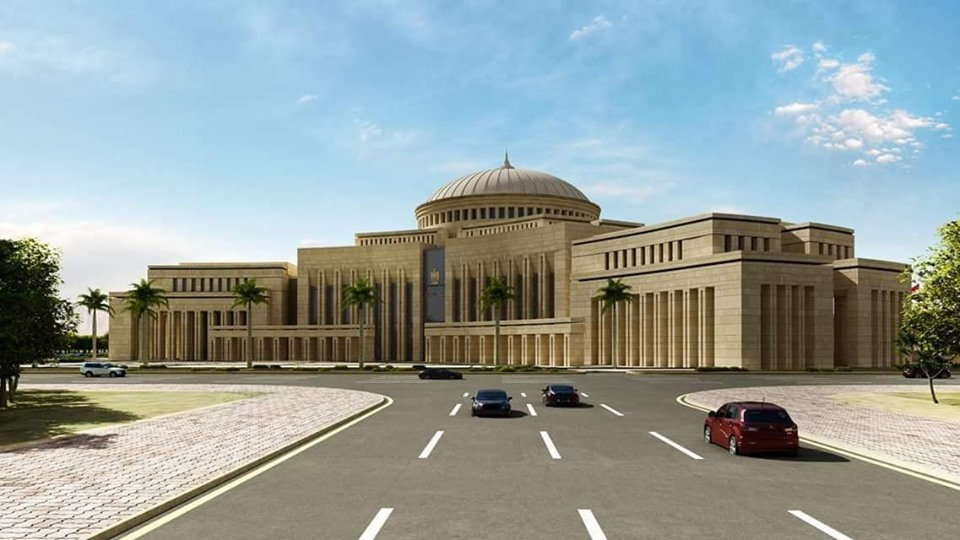 البرلمان المصرى الجديد