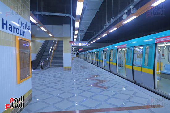 محطة مترو هارون