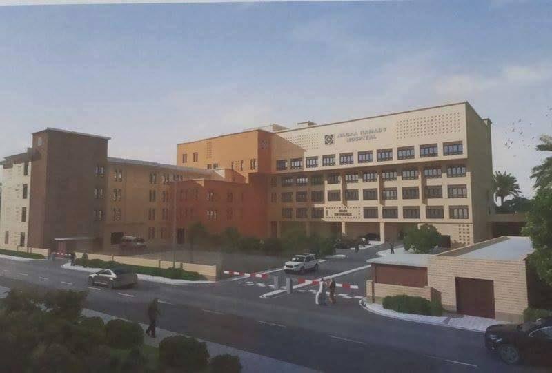 تطوير مستشفى نجع حمادي العام