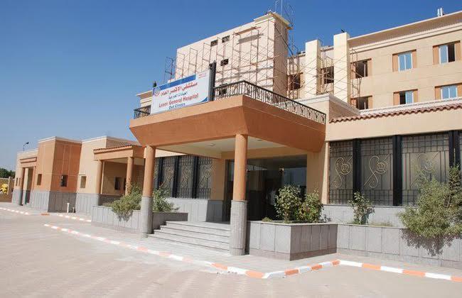 تطوير مستشفى الأقصر العام