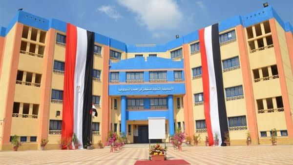 مدرسة المتفوقين الثانوية للعلوم والتكنولوجيا بالإسماعيلية