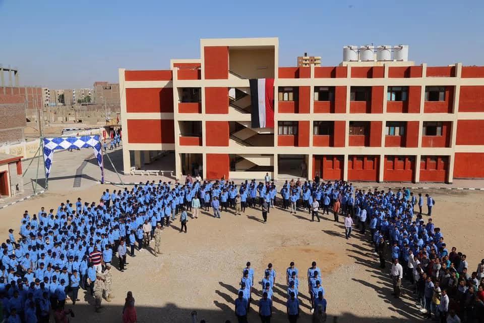 المدرسة الثانوية الصناعية المتقدمة العسكرية بقنا