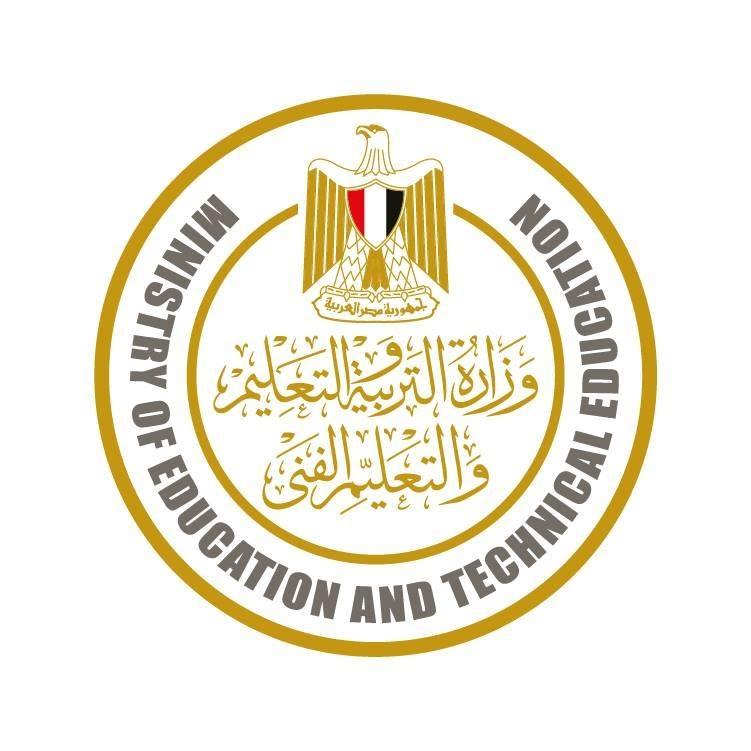 مدرسة الإمام مالك الإبتدائية بكوم إمبو