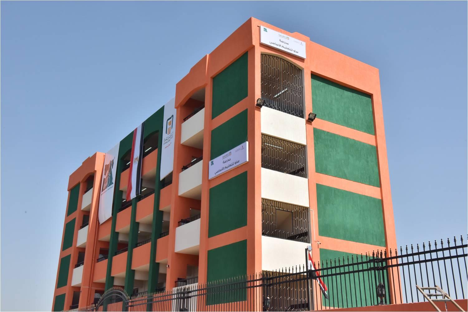 مدرسة ساو للتعليم الأساسي بديروط