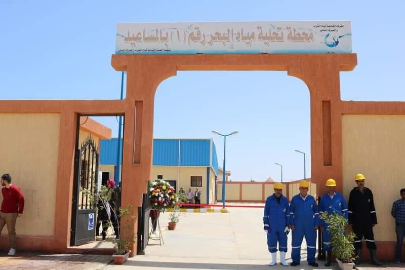 محطة تحلية البحر بحي المساعيد