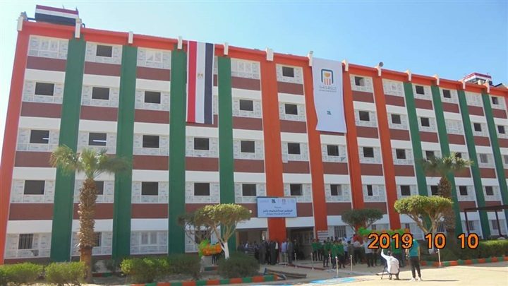 مدرسة المشير عبد الحكيم عامر الثانوية