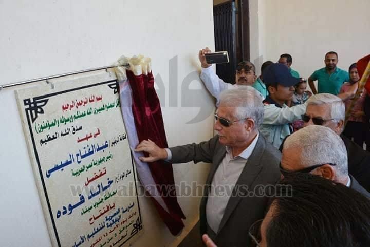 المدرسة المصرية اليابانية بطور سيناء