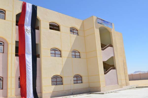 مدرسة تحيا مصر