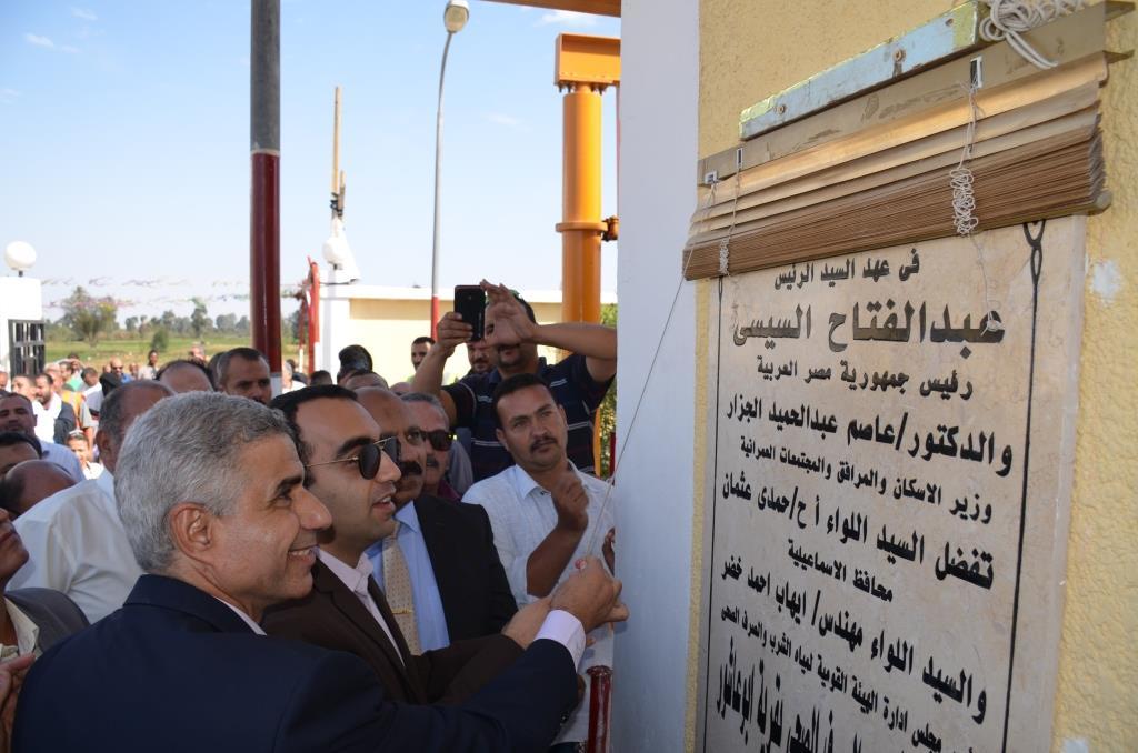 محطة رفع قرية أبو عاشور