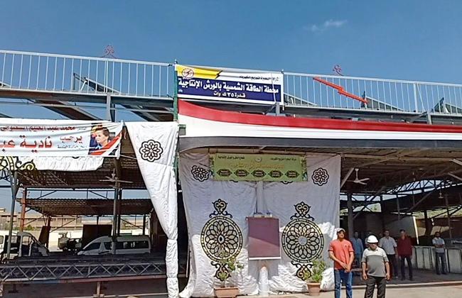 محطة الطاقة الشمسية بالورش الإنتاجية بالبحيرة
