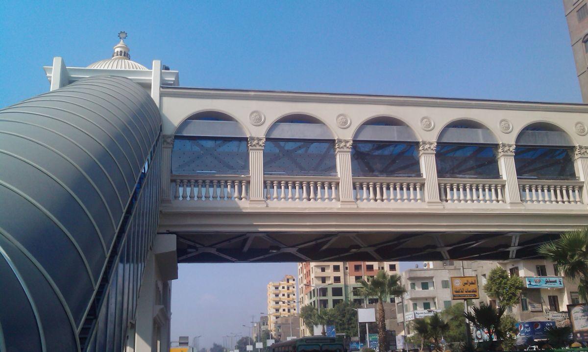 كوبري مشاه جامعة القاهرة
