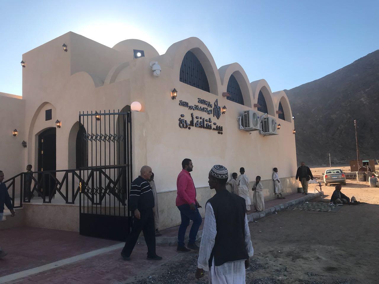 قصر ثقافة قرية إبرق