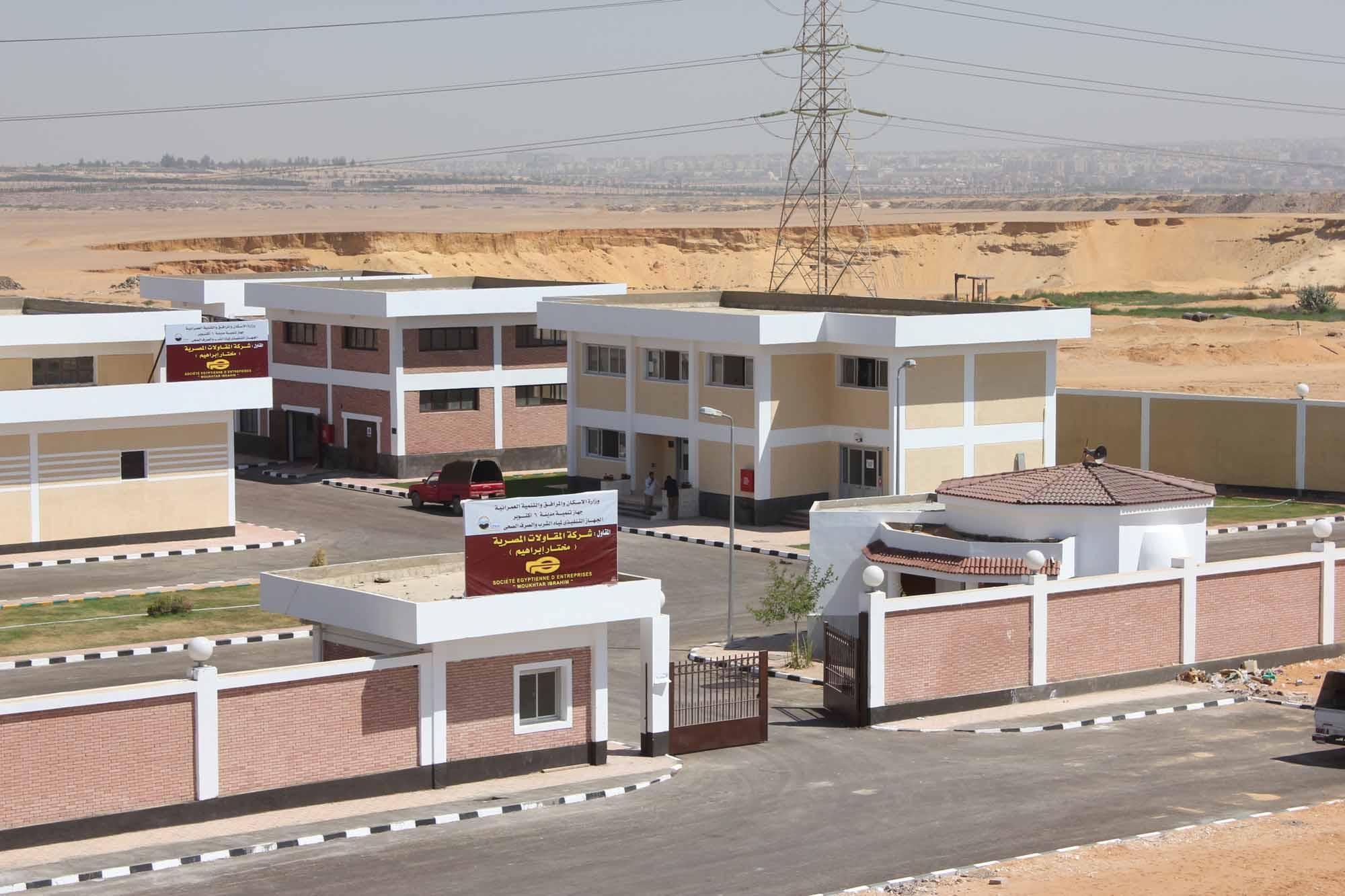 محطة تنقية مياه الشرب بمدينة 6 أكتوبر
