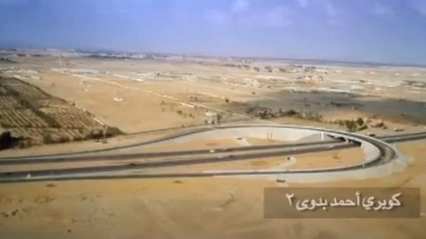 كوبري أحمد بدوي 1 و 2