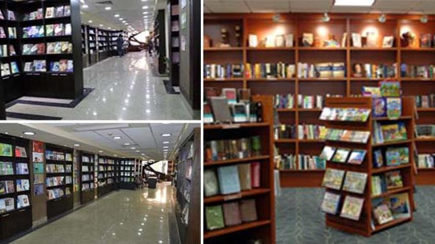 تطوير المركز الدولي للكتاب