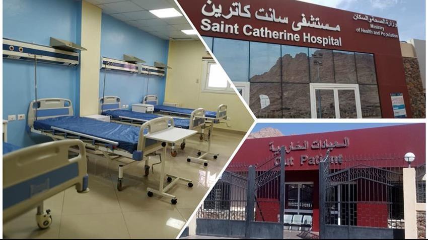 تطوير مستشفى سانت كاترين المركزي