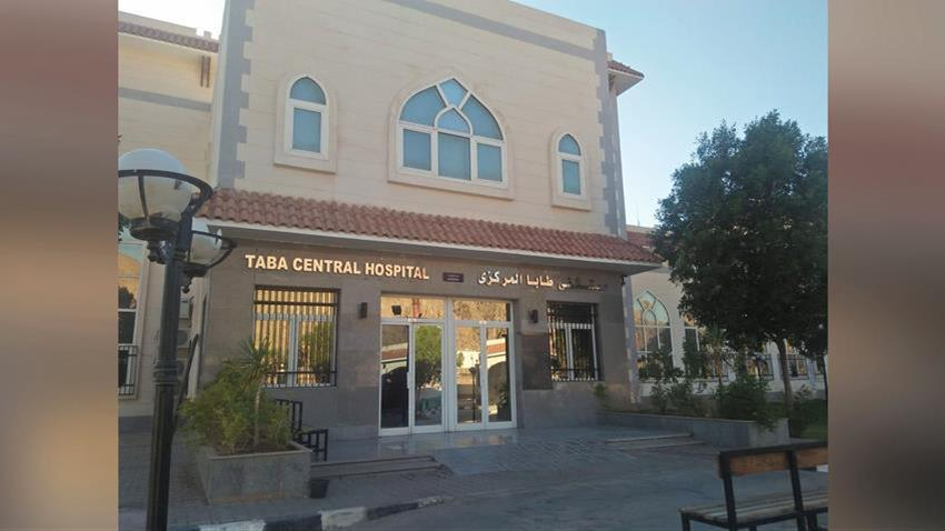 تطوير مستشفيات جنوب سيناء