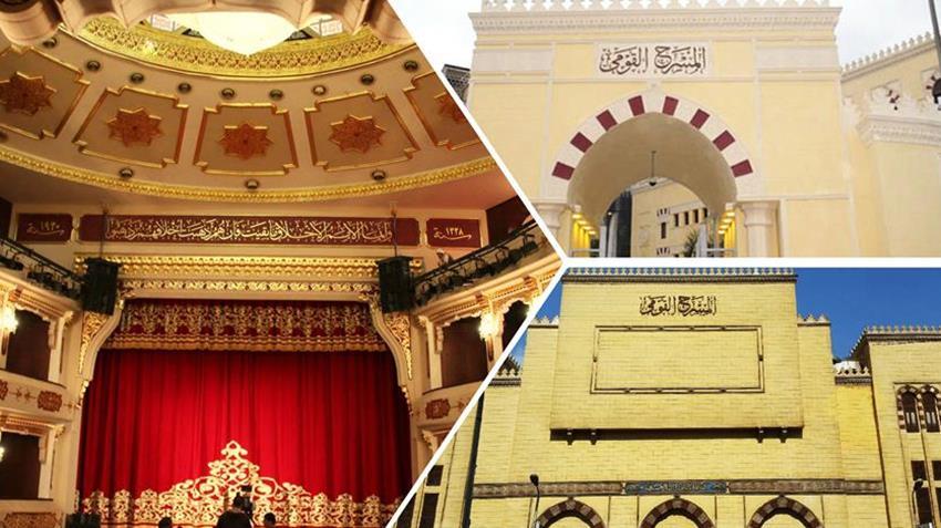 تطوير المسرح القومي بالقاهرة