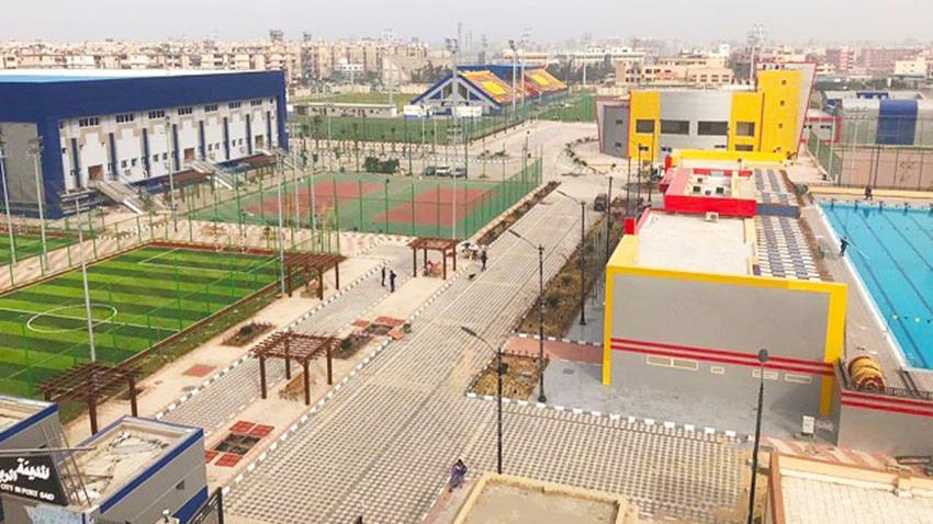 المدينة الرياضية بمحافظة بورسعيد