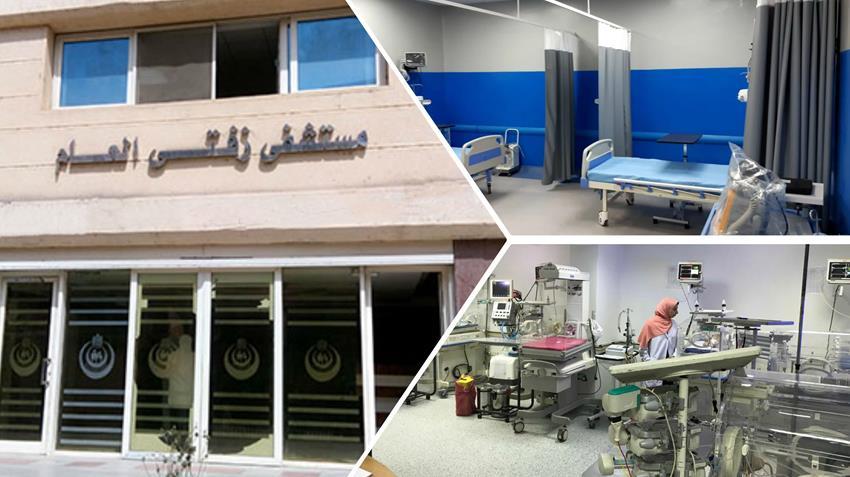 تطوير مستشفى زفتى العام