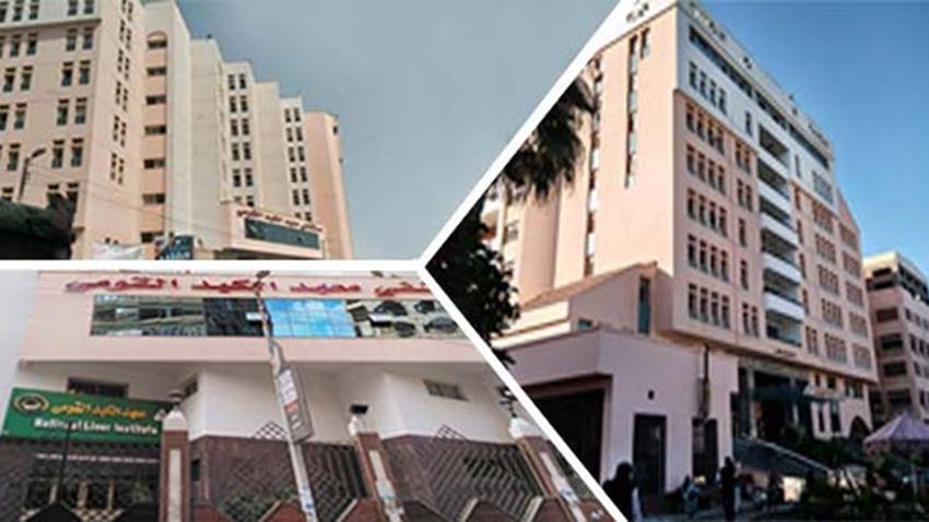 مستشفى معهد الكبد القومي بجامعة المنوفية