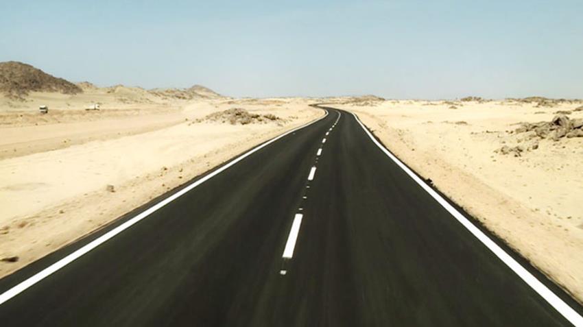 طريق شلاتين - سوهين