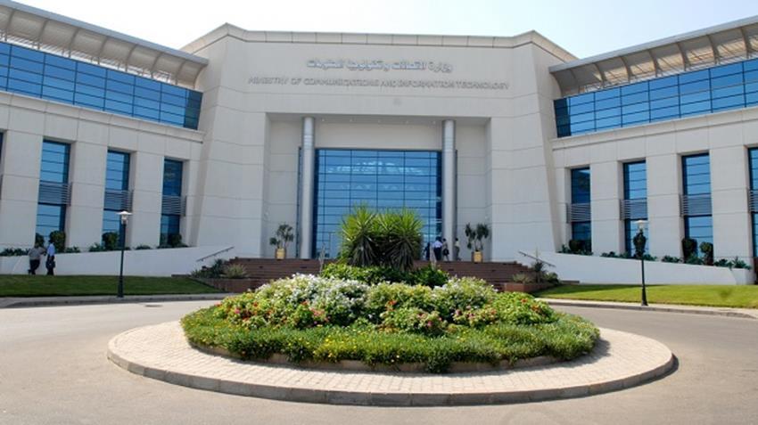 مبنى MB4 بالمنطقة التكنولوجية بالمعادي